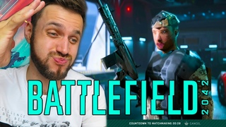 Battlefield 2042 на PS4 РАЗОЧАРОВАЛ, на Playstation 5 почти порадовал   Итоги бета-теста