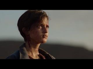 Последний день Земли [обзор] трейлер в HD