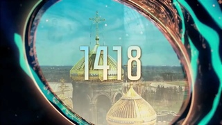 Гела Гуралиа - 1418 шагов до победы. 25 - 31 января 1942. 2 - эпизод. Телеканал СПАС
