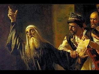 Патриарх Гермоген и Смутное время