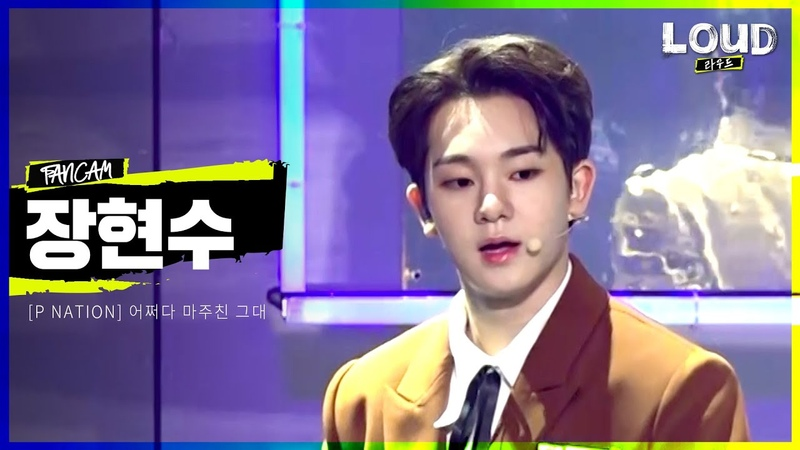 FANCAM P Nation A Chance Encounter Jang HyunSoo fancam