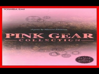 "Pink Gear Collection 1997 PC ""Japanisch/Japanese"""