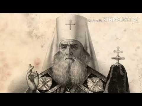 Акафист свт Иннокентию митрополиту Московскому и Коломенскому 06 10 13 04