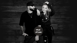 Hammali & Мари Краймбрери - Девушка медляк, парень улица (Реально крутой Remix)