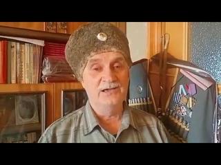 Садовский В.Ф. - кубанский казак, о необходимости сохранения и изучения языка.