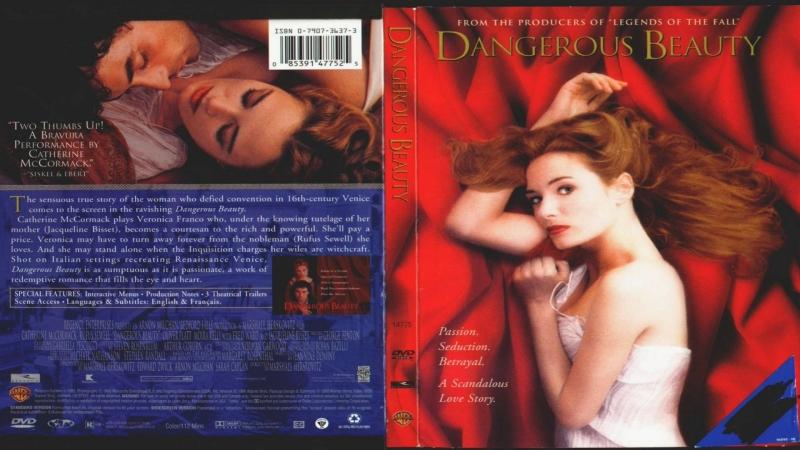 Честная Куртизанка Dangerous Beauty 1998 Перевод ДиоНиК
