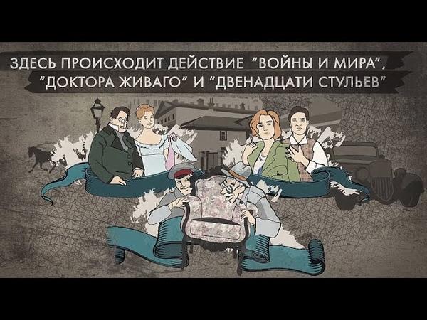 Сивцев Вражек