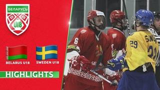 Belarus U18 – Sweden U18 – 1:5  