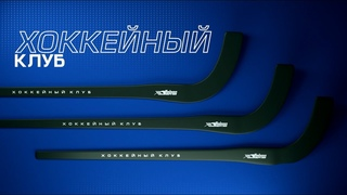 "Видеообзор матча ""Сибсельмаш"" - ""Байкал-Энергия"""