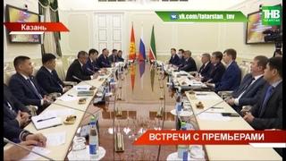 Что Татарстан готов экспортировать в Узбекистан, Таджикистан и Киргизию? ТНВ
