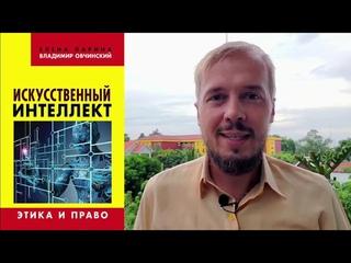 Оккультная цифра: Игорь Шнуренко на канале Концептуал