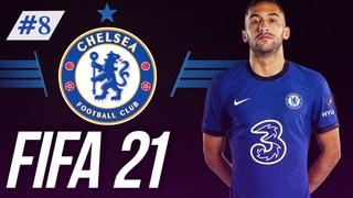 FIFA 21 Карьера Тренера за Челси #8   PREMIER LEAGUE   146 LEGION
