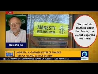 Amnesty, rights groups blast Saudi execution of Shia youth
