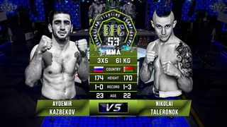 № 6 AYDEMIR KAZBEKOV vs NIKOLAI TALERONOK BFC 53