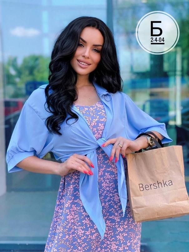 В этом сезоне стали популярны ансамбли рубашка/платье   Важно правильно сочетать не только структуру ткани, но и цвета рубашек и платьев.  В наших комплектах цветовая гамма и текстура подобраны идеально    Двойка: платье рубашка   Фото и видео сделаны нам