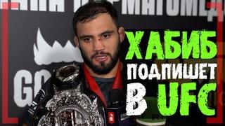 Хабиб сказал, что он НАСТОЯЩИЙ ЧЕМПИОН - Нариман Аббасов после победы над Шамилем Завуровым
