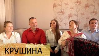 Крушина - ансамбль Пташица