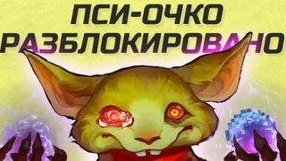 ▼БИО-СНЮСЛИК ЗА 3500 ₽