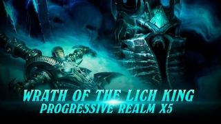 Новый Прогрессивный Игровой Мир WotLK x5