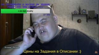 СТРИМ ПОЛНОЕ ТВ, ПО ПИСЯРИКУ ЧА ЧИ И СПАТЬ)))!