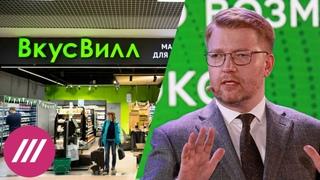 Как прошли съезды партий «Яблоко» и «Новые люди». Угрозы ВкусВиллу за ЛГБТ+ рекламу. Потоп в Ялте