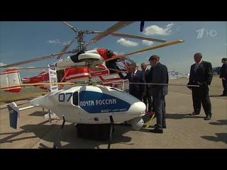 На авиасалоне МАКС новейший российский самолет стал настоящей сенсацией.