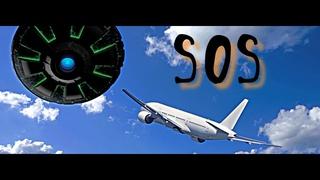 срочно летчики передали сос на самолет напали нло/ОГРОМНЫЙ НЛО НАПАДАЕТ НА БАЗУ ВОЕННЫХ