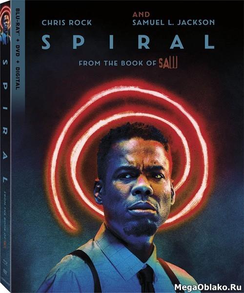 Пила: Спираль / Spiral: From the Book of Saw (2020/BDRip/HDRip)