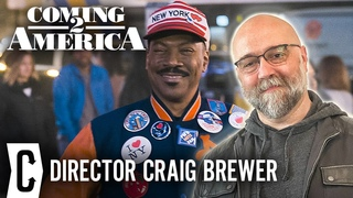 Coming 2 America: Director Craig Brewer on Easter Eggs and Going to Prince's Oscar Party