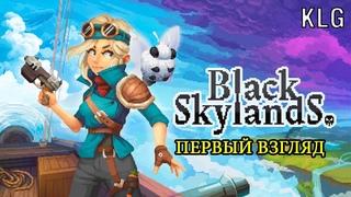 Black Skylands ► Первый взгляд  (Стрим)