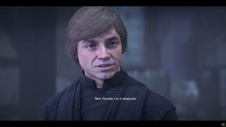 Прохождение Star Wars: Battlefront 2 (2017) Часть 2# (PC - 1080P 60FPS)