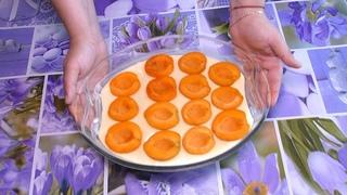 Пирог с абрикосами / Вкусно и просто, простой рецепт абрикосового пирога, абрикосовый пирог