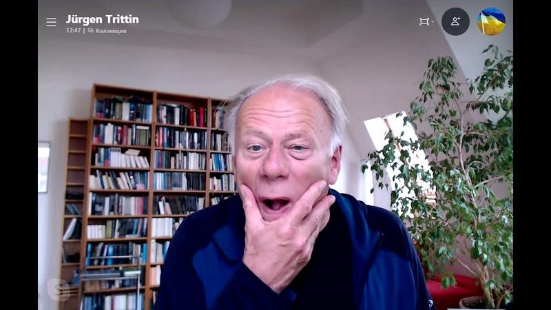Экс министр ФРГ депутат Бундестага Юрген Триттин о финансировании рос НКО Prank mit Jürgen Trittin