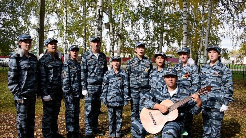 82 ЮДП Патриот МОУ СОШ с Хоперское Балашовский район смешанная группа