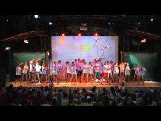 АВРОРА 2014 - 3 смена - ПиДжеинг - 4