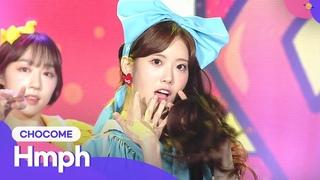 CHOCOME - Hmph! | 2021 Together Again, K-POP Concert (2021 다시함께 K-POP 콘서트)
