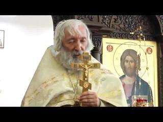 Протоиерей Евгений Соколов. Мир в душе - наше главное приобретение