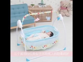 Электрическая колыбель для детской кровати, электрическая колыбель для новорожденного, колыбель для сна, интеллектуальная