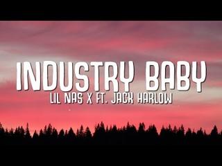 Lil Nas X - Industry Baby (Lyrics) ft. Jack Harlow
