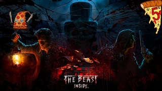 The Beast Inside  Прохождение #5