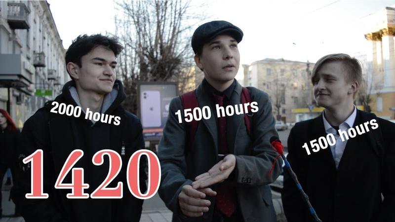 Do Russian teens really play CS GO