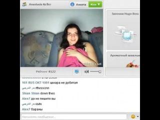 Анастасия Keller — DaftSex