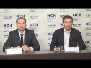 Эрик Давидыч Китуашвили последние новости 17 июня по Эрику