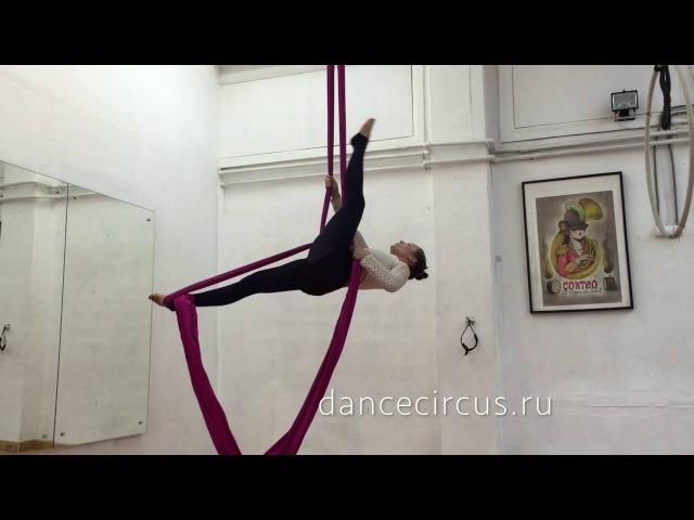 Воздушные полотна Aerial Silks tutorial Урок 3