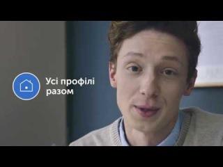 """Як користуватись додатком """"Мій Київстар""""?"""