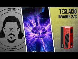 Teslacigs Invader 2/3 Powerful Mod. Молодцом, Тесла.