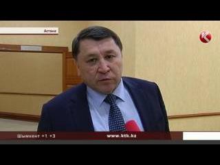ЭКСКЛЮЗИВ: Эксперты рассказали, чем закончились поиски формалина в казахстанск ...