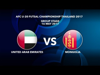 #AFCU20FC THAILAND 2017 - M04 UAE vs Mongolia - Highlights