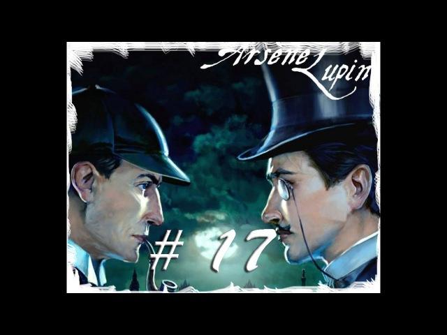 Sherlock Holmes Nemesis 17