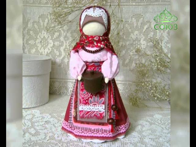 Творческая мастерская От 12 марта О традиционной кукле